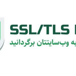 آموزش نصب رایگان SSL بر روی وردپرس آموزش نحوه تبدیل سایت پروتکل http به https آموزش افزایش رتبه در گوگل و الکسا روی cpanel وب سایت وردپرس