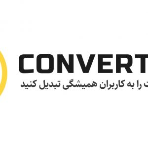 دانلود افزونه ساخت پاپ آپ Convert pro با لایسنس معتبر ساخت بنر و pop up حرفه ای با آپدیت خودکار افزایش مشتری و بازدید سایت