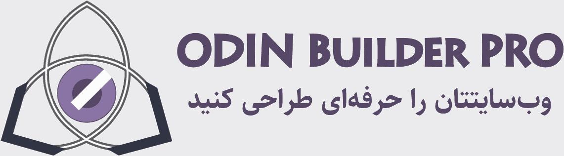 ODIN-BUILDER-PRO