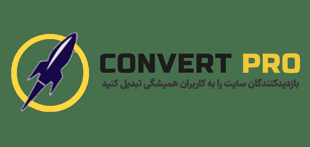 convert-pro-odincodes-transparent