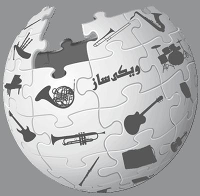 wikisaz-logo