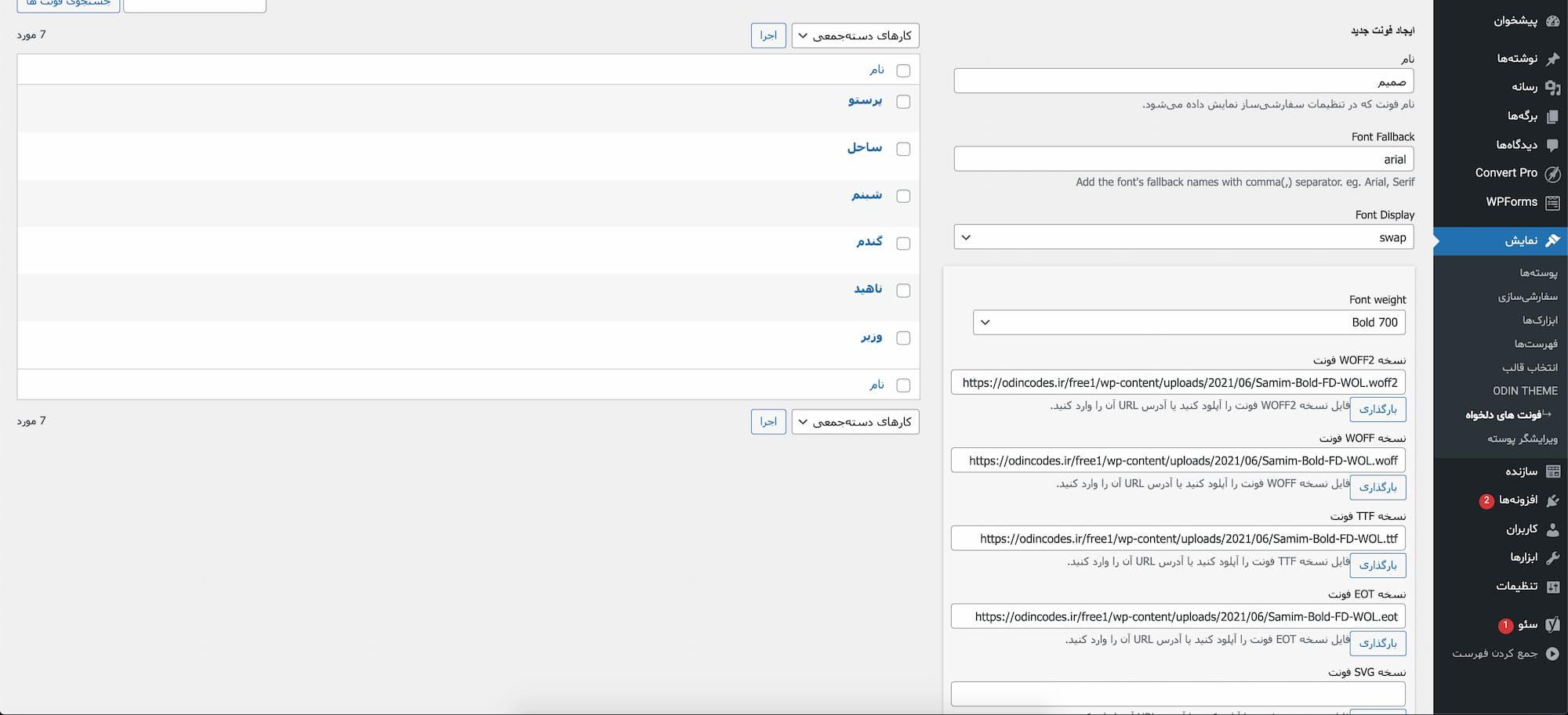 import new fonts odincodes