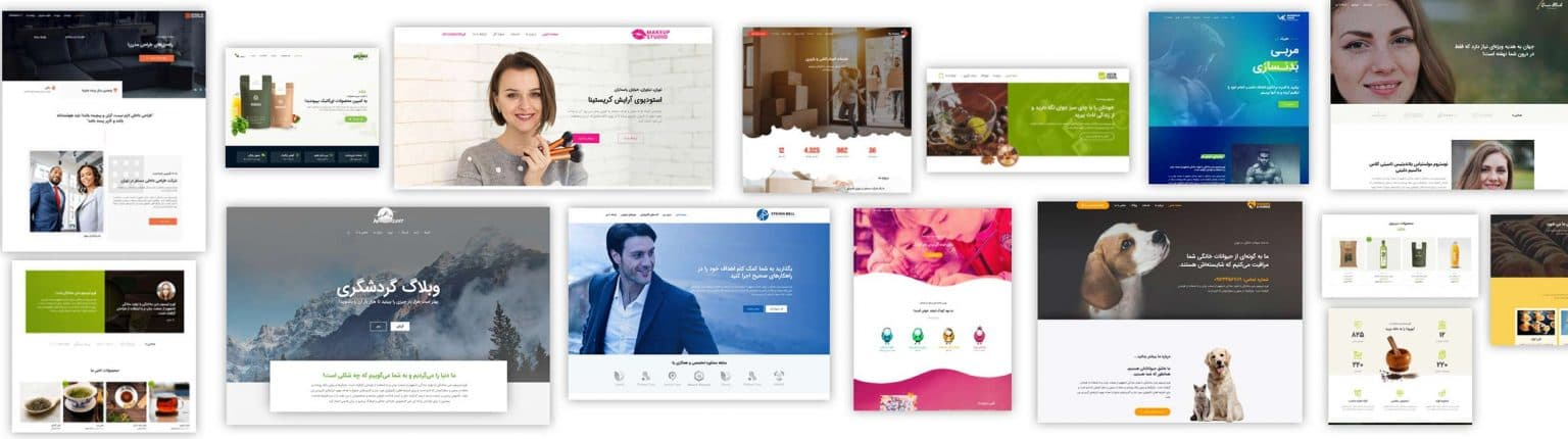 ODIN CODES بهترین سایت ساز با تست رایگان و قیمت ارزان